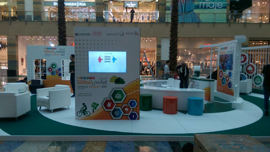 Event Management, Brand activations events in UAE